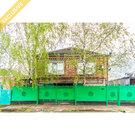 Продаю дом 179 кв.м 6 сот. 2 этажа в пос. Яблоновский