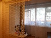 Продается 3к.кв, г. Сочи, Вишневая - Фото 5