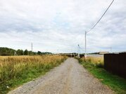 Продается земельный участок, Грибаново, 42.09 сот - Фото 2