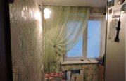 Продажа квартиры, Новокузнецк, Авиаторов пр-кт. - Фото 4