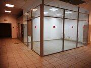 Аренда офиса 17,5 кв.м. на Макаренко, Аренда офисов в Туле, ID объекта - 600564236 - Фото 1