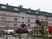 Продажа квартир в Волосовском районе