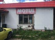 Продается Ресторан / кафе, Тарасовка с, 207м2