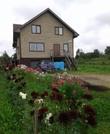 Дом для круглогодичного проживания в хорошей большой деревне. - Фото 1
