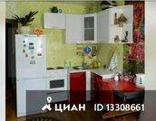 Продаю1комнатнуюквартиру, Томск, улица Сергея Лазо, 21