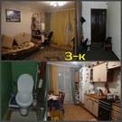 3-к квартира на Школьной 1.6 млн руб, Купить квартиру в Кольчугино, ID объекта - 323129220 - Фото 14