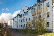 3 120 000 Руб., 3-х комнатная квартира, Продажа квартир в Томске, ID объекта - 332215466 - Фото 11