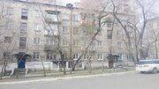 Продажа квартиры, Чита, Ул. Нечаева