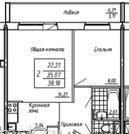 Продам 2 комнатную квартиру Архитекторов 9, Купить квартиру в Томске по недорогой цене, ID объекта - 330421493 - Фото 11