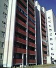 Аренда квартиры, Чита, 1 мкр, Аренда квартир в Чите, ID объекта - 316509706 - Фото 9