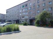 Продажа квартиры, Чита, Ул. Байкальская