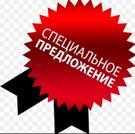 Продам помещение 96 кв.м. солнечный, Продажа офисов в Красноярске, ID объекта - 600534702 - Фото 1