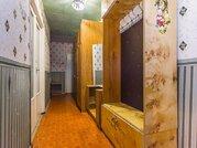 Продается квартира г Краснодар, ул Армавирская, д 54 - Фото 2