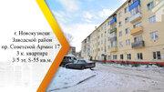 Продам 3-к квартиру, Новокузнецк город, проспект Советской Армии 17