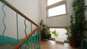 Купить квартиру в Новороссийске, Южный район. - Фото 3
