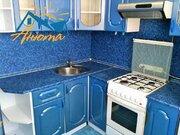 1 комнатная квартира в Балабаново-1, Дзержинского 88 - Фото 1