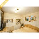 Продается отличная квартира на ул. Антонова, д. 13, Купить квартиру в Петрозаводске по недорогой цене, ID объекта - 321730666 - Фото 4