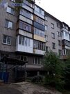 Продажа квартир ул. Косогорная