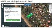 Продажа участка, Ангарские Хутора, Иркутский район, Ул Прибрежная - Фото 3