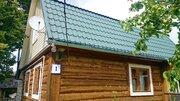 Продается жилой дом с газом полностью пригодный для проживания