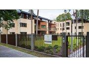 Продажа квартиры, Купить квартиру Юрмала, Латвия по недорогой цене, ID объекта - 313154202 - Фото 4