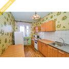 Продажа 2-к квартиры на 4/5 этаже на ул. Владимирская, д. 21