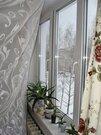 Продажа квартиры, Кинешма, Кинешемский район, Ул. Пригородная