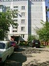 Пятигорск, квартал, трехкомнатная квартира