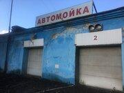 Продается помещение под производство или готовый бизнес, Готовый бизнес в Дмитрове, ID объекта - 100085176 - Фото 1