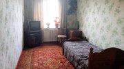Трехкомнатная, город Саратов, Купить квартиру в Саратове по недорогой цене, ID объекта - 322927138 - Фото 8