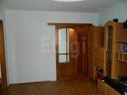 Продажа четырехкомнатной квартиры на Коммунистической улице, 90 в .