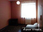 Продажа комнаты, Йошкар-Ола, Ул. Красноармейская