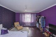 Продам 2-этажн. дом 206.5 кв.м. Тюмень. Программа Молодая семья