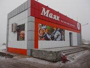 Продажа магазина, св. назначение, 160 м2, Харабали, въезд - Фото 1