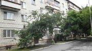 Продажа квартиры, Тюмень, Ул. Луначарского