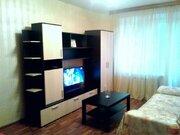 Аренда квартир в Ефремовском районе