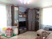 Продам 1-комнатную квартиру 32 кв.м. на ул. Ленина, 112