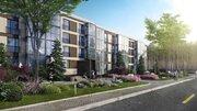 Продажа 2-комнатной квартиры, 50.32 м2 - Фото 1