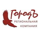 Продажа комнат ул. Маринченко, д.16