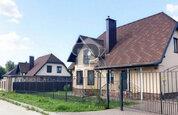 Продажа участка, Истра, Истринский район, Деревня Веретёнки - Фото 3