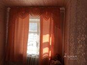Продажа комнат в Фокино