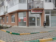 Нежилое помещение под офис, магазин и т.д., Продажа офисов в Новороссийске, ID объекта - 600979899 - Фото 1
