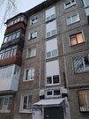 Продам 1-к квартиру, Иркутск город, Трудовая улица 132