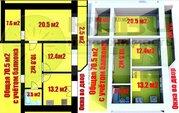 Продажа квартиры, Вологда, Ул. Окружное шоссе, Купить квартиру в Вологде по недорогой цене, ID объекта - 330850709 - Фото 3