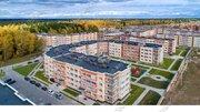 Купить квартиру в Истринском районе