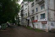 Продажа 6-комнатной квартиры, 107.3 м2, г Киров, Карла Маркса, д. 134