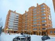 Продажа квартир ул. Генерала Попова, д.2к3
