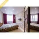 Продается 3-комнатная квартира в новом доме с автономным отоплением! - Фото 5