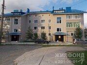 Продажа квартиры, Бердск, Ясная поляна