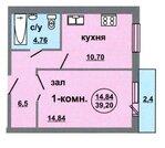 "1-комнатная квартира 40 метров, в ЖК ""Жасмин"", пос. Жасминный - Фото 2"